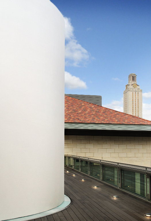 Photo of the the structure on top of the Student Activity Center.